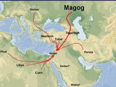 magog_500x375